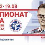 Plakat Katharina